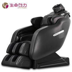 生命动力(lifepower) LP-6900I按摩椅全身家用豪华太空舱多功能按摩椅 黑色