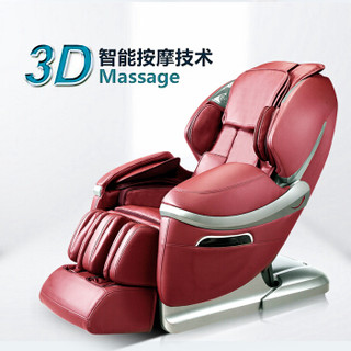 iRest 艾力斯特 A80-1 未来舱豪华升级版按摩椅 魅力红