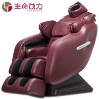 Lifepower 生命动力 LP-6800I 多功能全自动按摩椅 酒红色