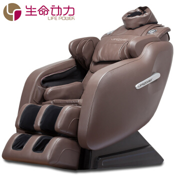 Lifepower 生命动力 LP-6800I 多功能全自动按摩椅