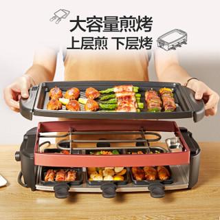 小熊(Bear)电烧烤炉 家用电烤炉烤肉机烤肉烤串锅无烟不沾可拆式 上煎下烤多功能电烤盘小烤盘 DKL-D15A1