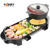 克来比(KLEBY)电烧烤炉 家用无烟电烤炉电烤盘烤肉锅烤肉机 可拆卸分体式烤涮一体锅电火锅 GM-8003 大号