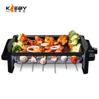 KLEBY 克来比 电烧烤炉 家用无烟电烤炉韩式电烤盘 双烤网 升级款带烤盘 KLB9055
