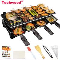 Techwood 电烧烤炉 不粘电烤盘无烟电烤炉铁板烤肉锅家用烤串机 麦饭石烤盘 GR-300
