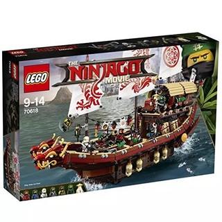 LEGO 乐高 Ninjago 幻影忍者系列 70618 幻影忍者移动基地:命运赏赐号