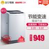 三洋WT8455M0S 8公斤kg全自动脱水甩干波轮洗衣机家用大容量儿童 949元