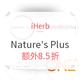 iHerb精选 Nature's Plus 动物大游行儿童营养产品 额外8.5折+10%忠诚奖励+实付满$40免直邮中国