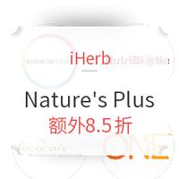 海淘活动: iHerb精选 Nature's Plus 动物大游行儿童营养产品