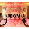 网红婚房新房装饰气球+大礼包 3月20号0点开抢 9.88元(需用券)