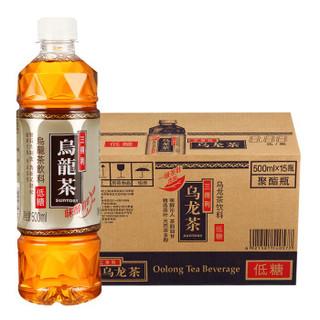 SUNTORY 三得利 低糖乌龙茶饮料 500ML*15瓶 整箱 *4件