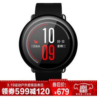 AMAZFIT A1602 智能运动手表