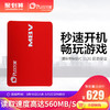 PLEXTOR/浦科特 PX-512M8VC 512G 台式机电脑固态硬盘笔记本SSD固态盘 629元