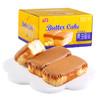 华美 黄油蛋糕 735g整箱早餐手撕面包 20.9元(需用券)