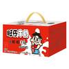 旺旺 旺仔牛奶 O泡果奶  125ml*16盒组合装(牛奶*12+O泡*4) 20元