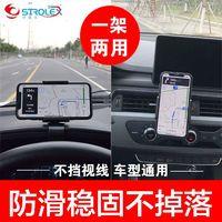 车载手机支架汽车仪表台卡扣式车内夹子万能通用型车上支撑架导航