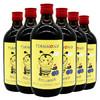 长白山葡萄酒 红酒 甜红山葡萄酒 红葡萄酒500ml*6瓶整箱礼盒装 *2件 194.4元(合97.2元/件)