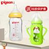 Pigeon 贝亲 宝宝奶壶进口材质新生儿喝水瓶 160ml 66.9元