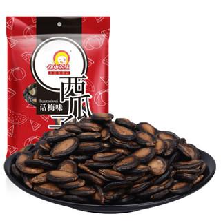 都市余味 坚果炒货话梅味西瓜子 颗粒饱满休闲零食 话梅味西瓜子158g/袋 *12件