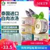 猫森林进口猫罐头85g*6罐成幼猫咪零食白肉湿粮 25元(需用券)