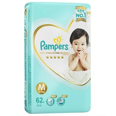 Pampers 帮宝适 一级帮系列 婴儿纸尿裤 M62片