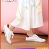 百思图YIP46CM8 牛皮革休闲小白鞋女平底鞋 349元(需用券)