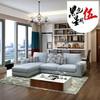 紫茉莉小户型沙发组合简约现代客厅布艺沙发可拆洗转角贵妃三人位小沙发 1495元