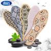 香薰草本抗菌运动鞋垫 6.9元(需用券)