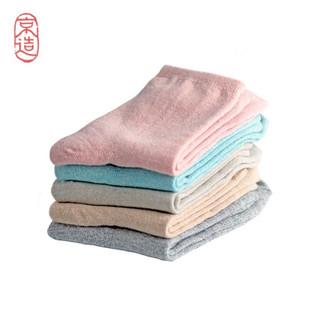 京造 5双装中筒袜女袜 女士吸汗透气休闲棉袜  马卡龙色时尚简约袜子