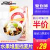 Vital Strength 水果燕麦片 1KG 38元