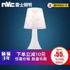 雷士(NVC) 雷士照明 LED卧室床头台灯 现代简约时尚创意布台灯 装饰台灯 卧室 床头 花印 白色 Φ165*300mm 55元
