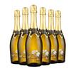意大利原瓶原装进口恋爱季气泡白葡萄酒甜起泡酒750ML*6 159元