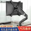Brateck无孔显示器支架臂 桌面万向旋转升降 液晶电脑显示屏支架 单屏底座气弹簧架子13-27英寸 T131W 139元