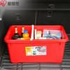 爱丽思(IRIS)RV-600 车用盖中盖车载收纳箱 汽车收纳箱车载后备整理储物箱置物箱 89.9元