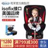 GRACO 葛莱  G-FIX 汽车儿童用安全座椅isofix接口经典红黑 1280元