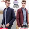 骆驼男装 2018秋季新款男士时尚韩版双面穿休闲立领加厚夹克外套 208元