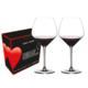 RIEDEL 礼铎 6409/07 心心相印系列 勃艮第红酒杯 2支装 275元