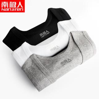 南极人背心男士背心棉质平纹无袖运动背心休闲打底汗衫3件装黑白灰L(170/95)