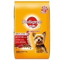 宝路 中小型成犬粮 牛肉味 7.5kg+凑单品