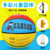 FLAGLOADS 弗格兰诗 幼儿园儿童篮球 多款可选 送球针+打气筒+球兜 14.9元(需用券)