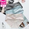 猫人3条装女士内裤女纯色棉质一片式无痕中腰透气三角短裤头女式性感包臀内裤 肤色+蓝绿+深灰 L