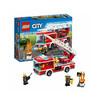 LEGO 乐高 City 城市系列 60107 云梯消防车 139元包邮包税