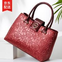 PMSIX 蔓藤柔系列 女 单肩斜挎包 手提包 P140012 红色