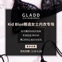 GLADD中文官网 日系内衣专场