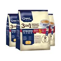 25日0點前1小時:OWL 貓頭鷹 3合1特濃咖啡 800g*3大包