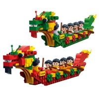 BanBao 邦宝 赛龙舟 拼插积木 两只装 红龙舟+绿龙舟