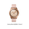SAMSUNG 三星 Galaxy Watch 智能手表 蓝牙版 42mm 玫瑰金 1989元
