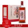 同里红 黄酒同里人家福 510ml*6瓶 59元(需用券)