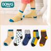 宝娜斯(BONAS)儿童袜子男童女童宝宝棉袜秋冬季保暖袜子5双装 QD15-9 混色 13-15岁 19.9元