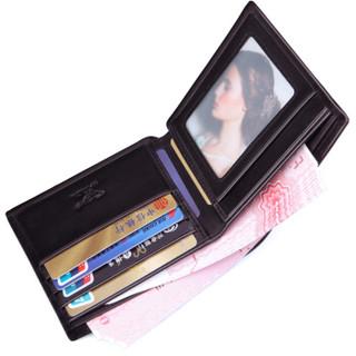 七匹狼 男士短款钱包 商务系列男士横款时尚钱夹男式卡包两折皮夹 3A0854141-02 啡色