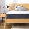 Zinus 际诺思 加厚天然乳胶独立弹簧床垫 1.5m